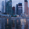 Business area Moscow City. Night view over the river. Nightfall — Stockfoto