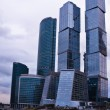 Business area Moscow City. The towers. — Stock Photo