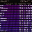 Stock Photo: Airport departures information board
