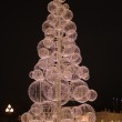 Modern New Year tree at Gorky park. Moscow at night — Stock Photo