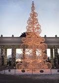 New Year tree at Gorky park Moscow — Stock Photo