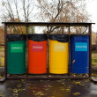 Stock Photo: Recycling trash containers