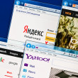 Open SEO site Yandex, Google, Bing, Yahoo — Stock Photo