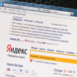 Stock Photo: Open SEO site Yandex