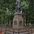 Composer Glinka monument. Smolensk. Russia. — Stock Photo