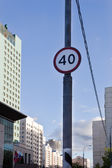 Road sign of speed limitation 40 km — Stock Photo