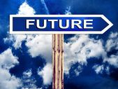 синий будущее направление дороги улицы знак пост и небо — Стоковое фото