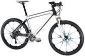 Mountain bike — Stock Photo