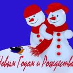 Snowman — Stock Photo #14359249