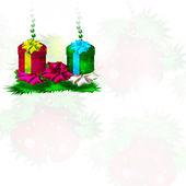 Nouvel an. cadeaux — Photo