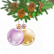Stock Photo: Christmas tree. Ball