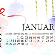 Calendar 2014. January. — Stock Photo