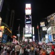 Night shot of Times Square — Stock Video