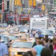 Crowded street, New York — Stock Video