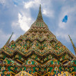 Stupa Temple. — Stock Photo