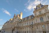 Hotel de Ville France — Stock Photo