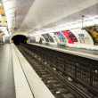 Stock Photo: Paris metro