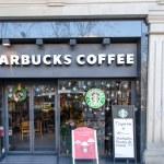 Starbucks — Stock Photo #39135479