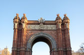 Arc de triomf spain — Stock Photo