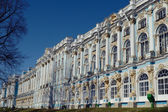 St. Petersburg Catherine Palace is the Baroque style — Stock Photo