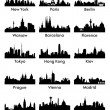 City silhouette 15 - Stock Vector