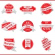 Red marketing label (set 7) — Stock Vector