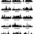 Vector silhouettes of the skylines — Stock Vector #33131445