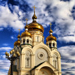 Orthodox temple — Stock Photo #34779939