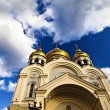Orthodox temple — Stock Photo #34780593
