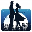 Lovers in night — Stock Vector