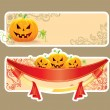 Halloween pumpkin — Stock Vector #13258311