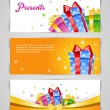 Set of colorful gift boxes with bows — Stock Vector