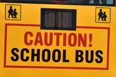 желтая школьный автобус — Стоковое фото