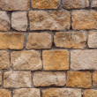 Brick wall, texture, background. — Stock Photo