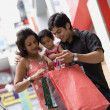 Family shopping — Stock Photo #39446959