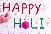 Happy Holi written on rangoli — Stock Photo