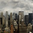 Midtown Panorama — Stock Photo