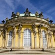Palace of Sanssouci — Stock Photo