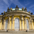 Stock Photo: Palace of Sanssouci