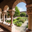 Courtyard of the Cloisters — Stock Photo #26737867
