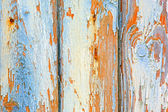 Background of wooden planks — Stock Photo