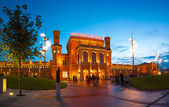 The historic train station in Wroclaw — Stock Photo