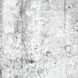 Stock Photo: Texture of old wall
