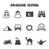 Arabian icons — Vecteur