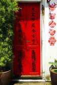 Kinesiska röda dörren — Stockfoto