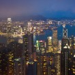 Hong Kong cityscape at night panorama — Stock Photo