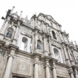 Facade of ruined church of St Paul. Macau. China isolated on whi — Foto de Stock