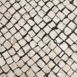 Stock Photo: Tileable Stone Pavement Textures