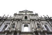 Fasáda z ruiny kostela svatého pavla. macao. čína izolovaných na bílém pozadí — Stock fotografie