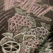 Fresh fruits and vegetables. Chalk drawing sign promoting health — 图库照片